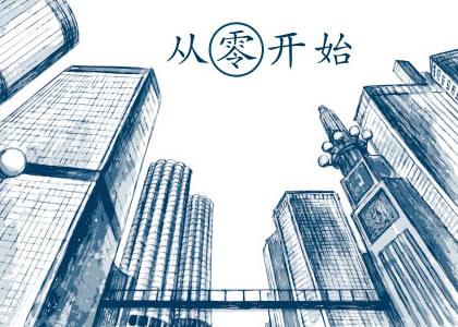 上海陪驾公司_陪驾记实-上海培佳汽车陪驾
