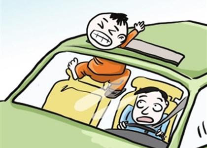 动漫 卡通 漫画 设计 矢量 矢量图 素材 头像 420_300