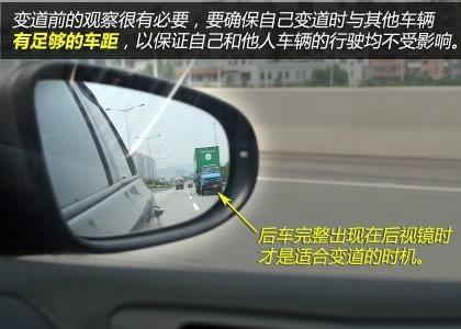 新手陪驾学员们要牢记开车如何变道才安全