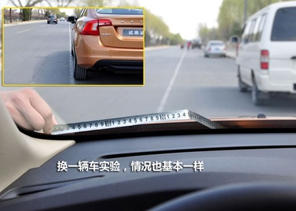 陪驾学员开车时,如何判断车轮位置有没有压线?