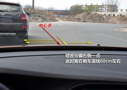 找到好的方法就可以保证开车过程中车轮不压线
